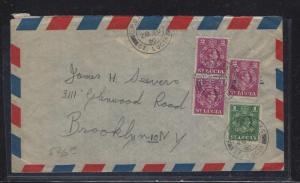 ST LUCIA (P1609B) 1950 KGVI   2CX3+1C A/M  TO USA
