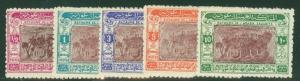 SAUDI ARABIA #180-4 Complete set, og, LH, VF Scott $219.00