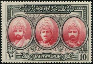 Pakistan Bahawalpur SC# 15 SG# 32 Royalty 10Rs MVVLH / MNH