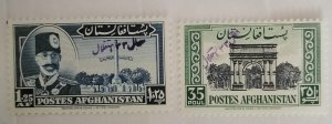 Afghanistan 1951   33rd Independence Day MNH**