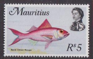 Mauritius #355b MNH fish