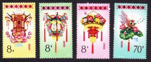 China Festival Lanterns 4v SG#3368-3371 MI#1991-1994 SC#1969-1972