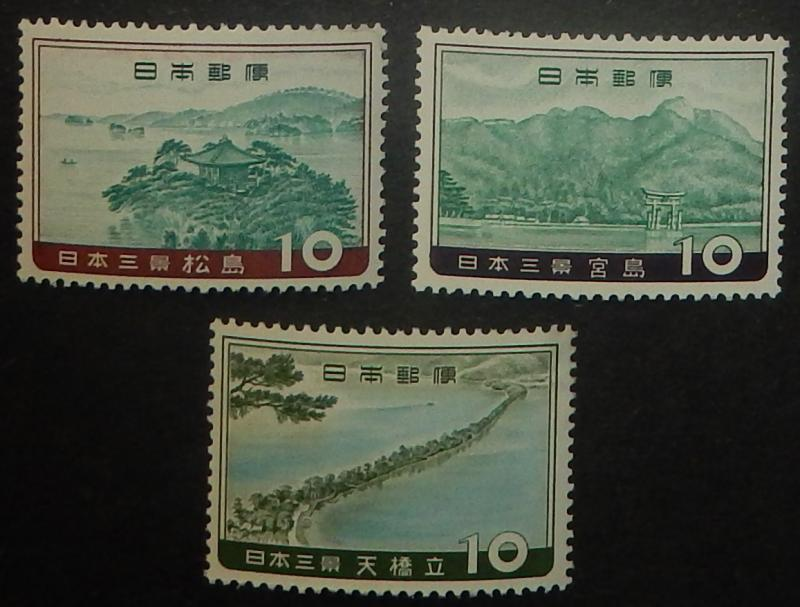 Japan 688-90. 1960 Scenic Issue