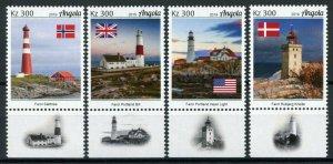 Angola Architecture Stamps 2019 MNH Lighthouses Portland Bill Head Light 4v Set