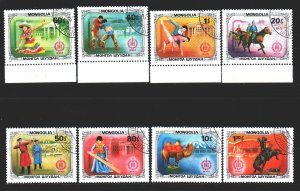 Mongolia. 1981. 1421-28. Sports and Culture of Mongolia. USED.