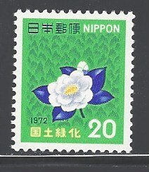 Japan Sc # 1115 mint never hinged (RC)