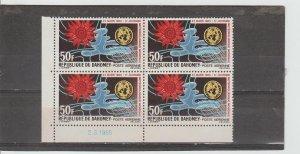 Dahomey  Scott#  C25  MNH  Block of 4  (1965 Weather Map and Symbols)