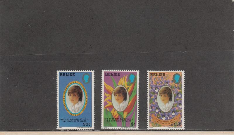 BELIZE 618-620 MINT 2014 SCOTT CATALOGUE VALUE $8.40