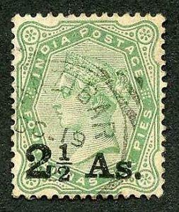 Zanzibar SGZ74 India 2 1/2a on 4a6p Yellow-green Squared Circle (type Z5)