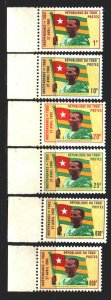 Togo. 1960. 285-90 from the series. Togo independence flag. MNH.