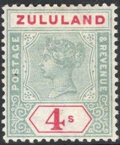 ZULULAND-1894 4/- Green & Carmine Sg 27 hinge remainder MOUNTED MINT V50121