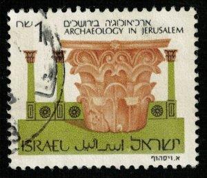 Israel, 1 (RТ-509)