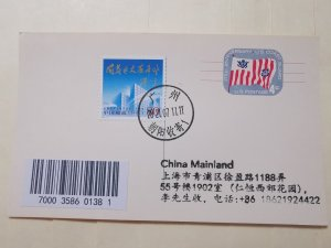 US 4C 175th ANN OF COAST GUARD POSTCARD WITH CHINA 80C  POSTAGE INLAND MAIL