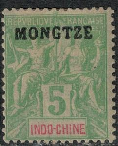 French Offices in China Mongtseu 1903-1904 Mint SC 4 Var Chin Val Omm SCV $74.99