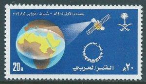 Saudi Arabia, Sc #924, 20h Used