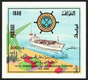 1987 United Arab Shipping Co.10th anni. imperf S/S souvenir sheet MNH Sc# 1282