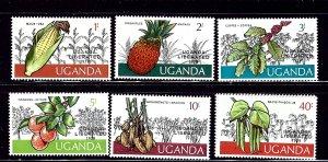 Uganda 234-40 MNH 1978 part set overprinted