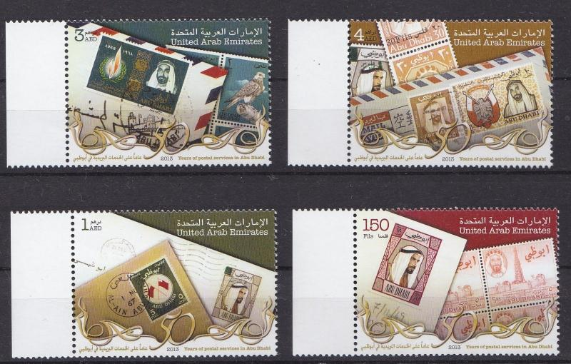 UAE NATIONAL DAY  2013 COMPLETE SET , STAMP ON STAMP  FLAG ,    MNH