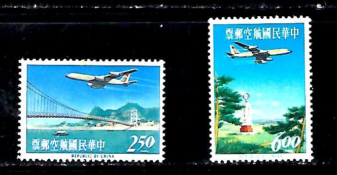 Republic of China Scott #Scott #C73-4 Mint Never Hinged