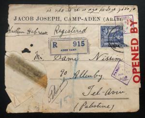 1940 Aden Refugee Camp WWI Registered Censored Cover Tel Aviv Palestine Judiaca