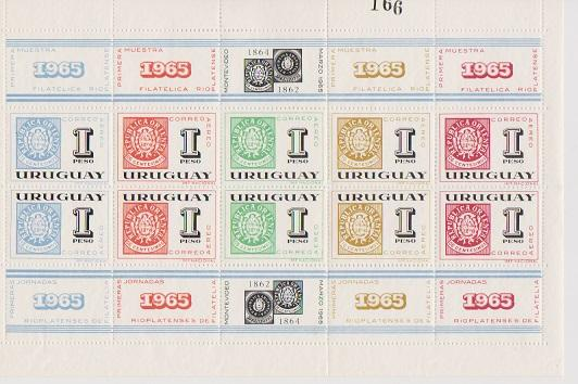 SHEET URUGUAY STAMPS MINT (10) LOT#423