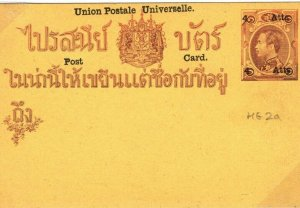 THAILAND SIAM Unused Postal Stationery Card *UPU* Overprint H&G2a {samwells} E48