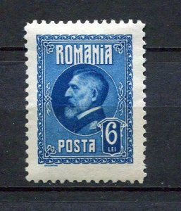 Romania 1926 King Ferdinand 6 lei Color ERROR MH only 300 issued Mi 300F 9466