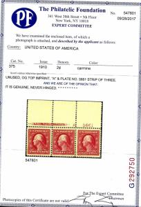 375 Mint,OG,NH... Imprint Strip of 3... PF Cert... SCV $158.00