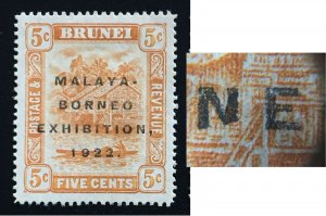 Brunei 1922 Malaya-Borneo Exhibition MBE opt 5c MH Broken N SG#55d M2006