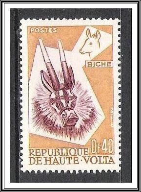 Upper Volta #72 Animal Masks MNH