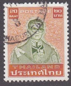 Thailand # 1091, King Type, Used