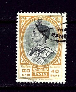 Thailand 362A Used 1965 issue