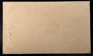U46 2 cent Black/Buff, Civil War 1864, Sanitary Commission, Vic's Stamp Stash