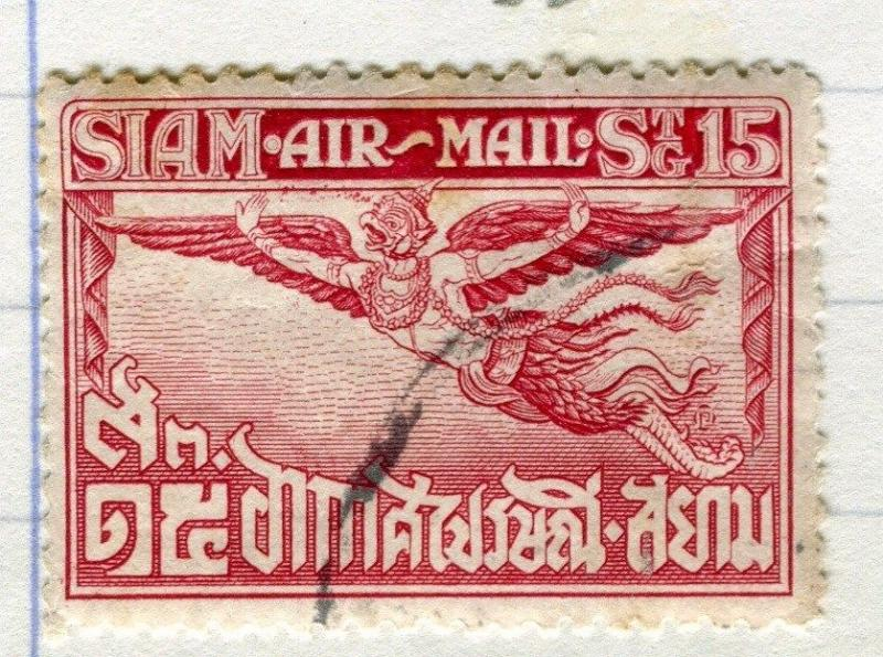 THAILAND;  1925 early Garuda Air issue fine used 15s. value