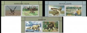 Tajikistan 2020 hunting animals bear birds fish 3 v+label left MNH