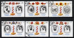 Sharjah 1971 Proclamation of UAE set of 6 on thick glossy...