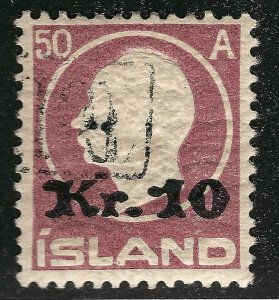 Iceland Attractive Sc#140 Used Rev Cancel F-VF SCV $45...Fill a powerful spot!!