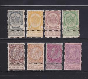 Belgium 60-61, 63-64, 69-70, 72, 74 MHR Various