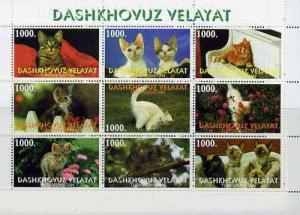 Turkmenistan 1998 Kittens perf sheetlet containing comple...
