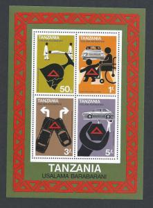 Tanzania #106a NH Road Safety Campaign SS