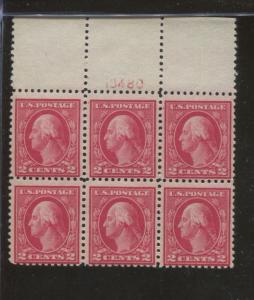 1917 US Postage Stamp #499 Mint Never Hinged F/VF Plate No. 13480 Block of 6