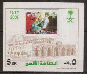 Saudi Arabia 2001 Intifada MS2032 MNH Cat£75