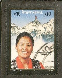 Nepal   Scott 544  Sherpa   Used