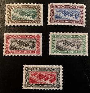 Zanzibar Scott 239-243 Seyyid Khalifa Schools-Mint NH