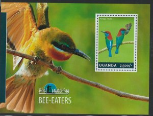 Uganda Scott 2130 MNH! Bee-Eaters! Souv. Sheet!