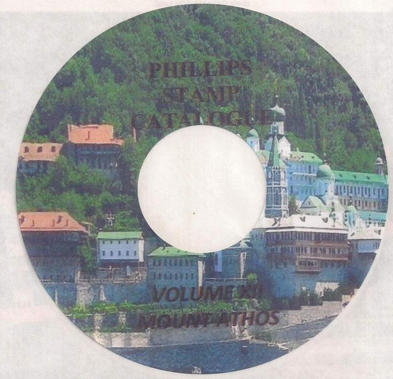 Modern Mount Athos Local Issues - CD Catalogue