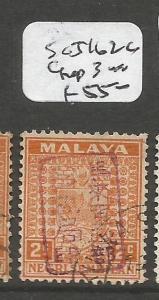 Malaya Jap Oc Negri Sembilan SG J162c Chop 3 Copy 2 VFU (2cnn)