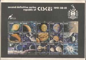 CISKEI, 1991, CTO Full Display card, Solar System, Scott 182a Light damage
