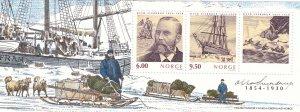 Norway #1399a   MNH CV $7.50 (Z8058L)