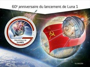 Z08 IMPERF GU190226b GUINEA (Guinee) 2019 Launch of Luna 1 MNH ** Postfrisch